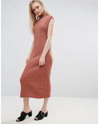 ADPT - Fiesta Knit Roll Neck Maxi Dress - Lyst