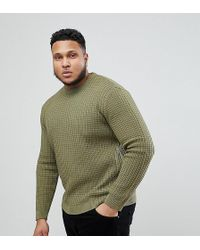 ASOS - Asos Plus Textured Sweater In Khaki - Lyst