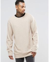 Underated - Longline Jumper - Lyst