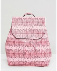 Pieces - Coloured Snake Print Bagpack - Lyst