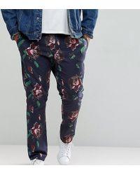 ASOS - Plus Skinny Trousers In Oversized Rose Print - Lyst