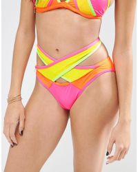Quontum - Colour Block Wrap Bikini Bottom - Multi - Lyst