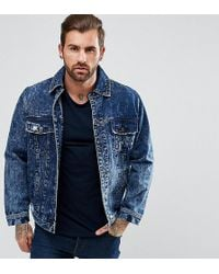 Illusive London - Muscle Denim Jacket With Distressing - Lyst