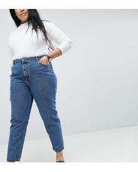 ASOS - Asos Design Curve Recycled Ritson Rigid Mom Jeans In Nova Rich Vintage Blue Wash - Lyst