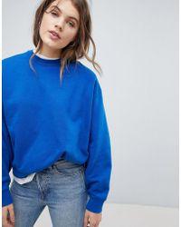 Weekday - Cropped Sweatshirt - Lyst