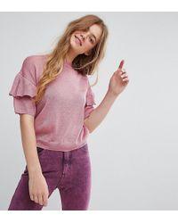 Monki - Knitted Ruffle Short Sleeve Jumper - Lyst