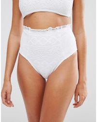 ASOS - Mix And Match Crochet Lace High Waist Bikini Bottom - Lyst
