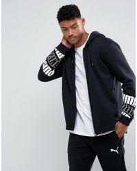 PUMA - Rebel 2.0 Full-zip Pullover In Black 59250801 - Lyst