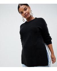 Boohoo - Split Longline Sweater In Black - Lyst