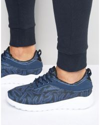 Globe - Nepal Lyte Sneakers - Lyst
