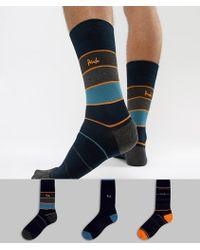 Pringle of Scotland - Stonehaven Socks 3 Pack - Lyst