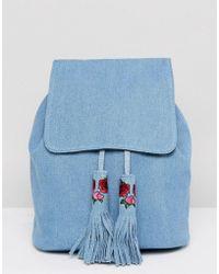 Skinnydip London - Denim Cressida Backpack - Lyst