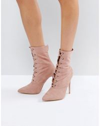 Public Desire - Spectrum Paperbag Lace Up Ankle Boots - Lyst