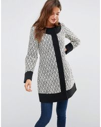 Lavand - Tweed Coat With Black Trim - Lyst