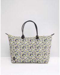 Mi-Pac - Mi Pac Printed Shopper Bag - Lyst