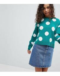 ASOS - Petite Jumper With Spots - Lyst