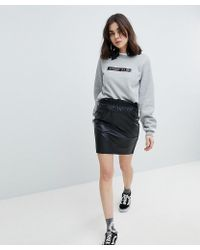 Pieces - Paperbag Waist Leather Look Mini Skirt - Lyst