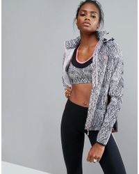 ELLE Sport - Snake Collection Performance Gym Jacket - Lyst