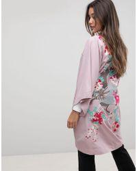 ASOS - Asos Premium Kimono Duster Jacket With Dragon Embroidery - Lyst