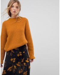 Gestuz - Slouchy Pullover Knit Jumper - Lyst