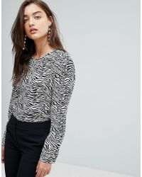 Warehouse - Zebra Print Puff Sleeve Blouse - Lyst