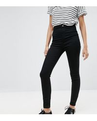 New Look - Highwaisted Skinny Jeans - Lyst