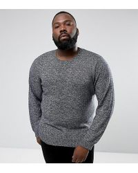 French Connection - Plus Melange Fleck Knitted Jumper - Lyst