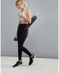 ELLE Sport - Essential Performance Legging - Lyst