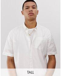 07bbf0e9507d Tommy Hilfiger Dobby Shirt Short Sleeve Slim Fit In White in White ...