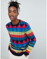 ASOS - Knitted Jumper With Geo Rainbow Pattern - Lyst