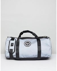Hype - Holdall In Reflective - Lyst