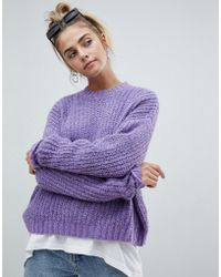 Bershka - Loose Fit Jersey Knitted Jumper - Lyst