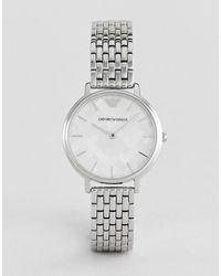 Emporio Armani - Ar11112 Bracelet Watch In Silver 32mm - Lyst