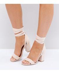 c4b471d2a05a ASOS - Wide Fit Howling Tie Leg Block Heeled Sandals - Lyst