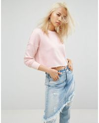 ARRIVE - Cropped Raw Edge Sweat With Rip Detailing - Lyst