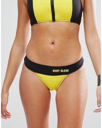 Body Glove High Leg Neoprene Bikini Bottom