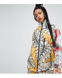 adidas Originals - X Farm Three Stripe Track Jacket In Pineapple Print - Lyst