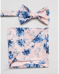ASOS - Design Wedding Bow Tie & Pocket Square In Pink Floral Print - Lyst