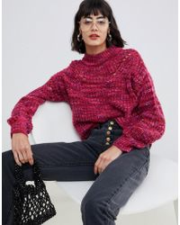 Pieces - Space Dye Sweater - Lyst