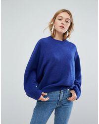 Monki - Balloon Sleeve Knitted Sweater - Lyst