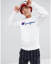 Champion - Reverse Weave Sweatshirt With Large Script Logo In White - Lyst