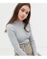 Bershka - Medium Weight Ribbed Sweater - Lyst