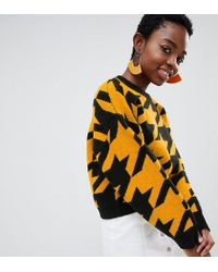 Orla Kiely Button Back Sweater in Pixelated Galleon Design in Blue ... ef3a54147