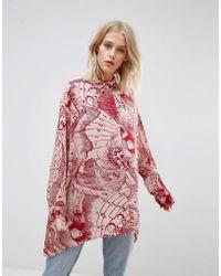 Weekday - Horoscope Print Oversize Shirt - Lyst