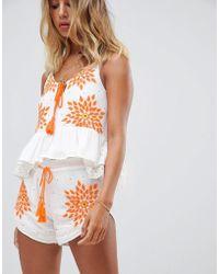 Raga - Neon Fields Embroidered Shorts - Lyst