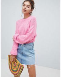 Bershka - Loose Knit Jumper In Pink - Lyst