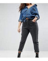 Liquor N Poker - Boyfriend Jeans With Stepped Waist - Lyst