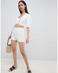 ASOS - Broderie Shorts With Pom Pom Trim - Lyst