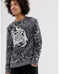 817b0ff77e9472 Forever 21 Leopard Crew Neck Sweater in Gray for Men - Lyst