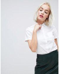 New Look - Short Sleeve Work Shirt - Lyst
